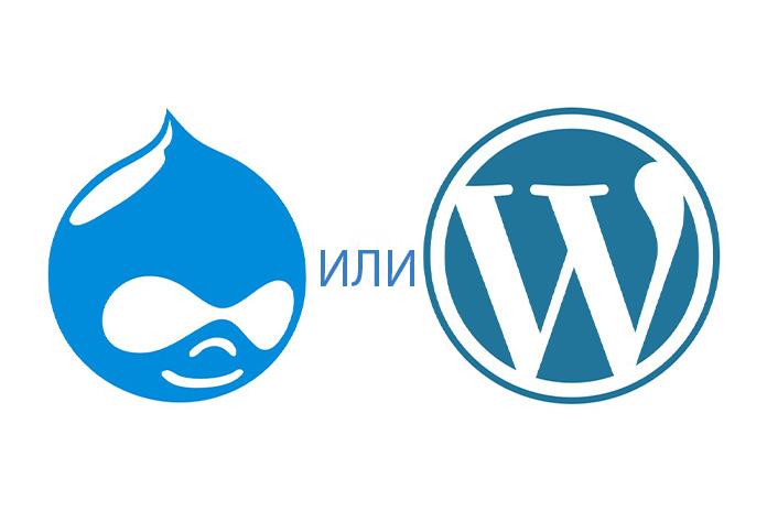 Drupal или Wordpress