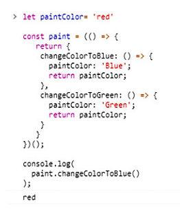 немедленное выполнение кода иобеспечение конфиденциальности данных