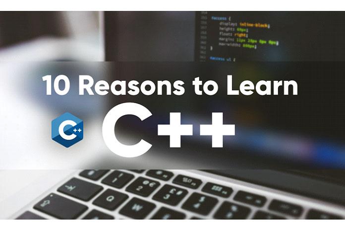 10 главных причин изучать C ++