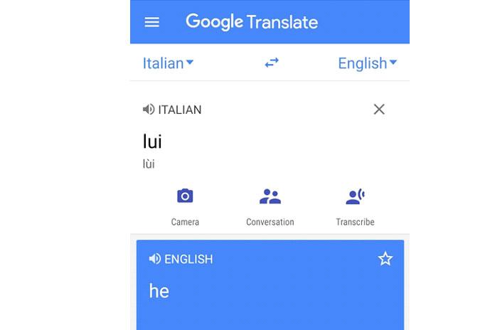 Луи по-итальянски означает «он» по-английски