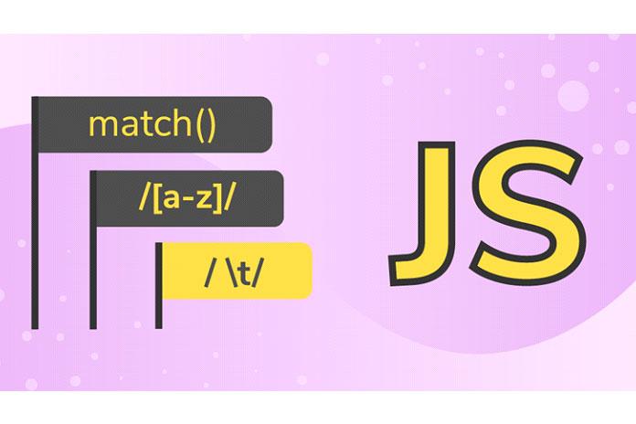 Регулярные выражения JavaScript