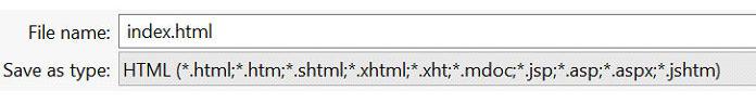 Затем перейдите в«Файл», «Сохранить как» исохраните имя файла как «index»