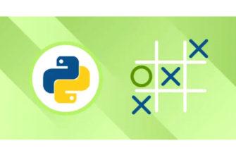 10 причуд Python
