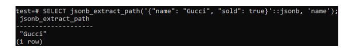 Функция JSONB Extract Path принимает путь