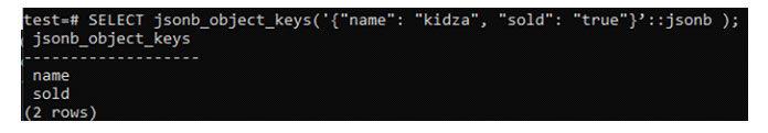 Теперь мывзглянем нафункцию Jsonb_object_keys