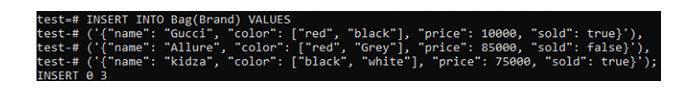 Выможете видеть, что данные были добавлены ввиде словаря, например, ключей изначений
