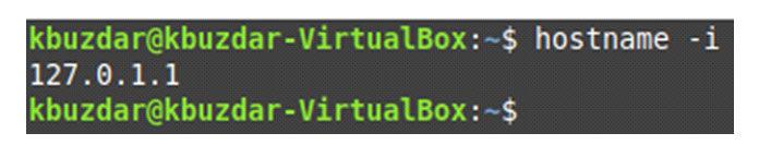 IP-адрес поимени хоста нашей системы Linux показан наизображении ниже