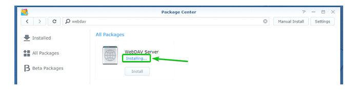 Сервер WebDAV устанавливается