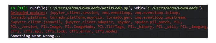 Если вкоде возникает ошибка или неудается установить соединение ссервером Gmail