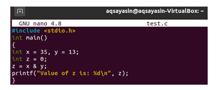 Итак, самое время скомпилировать приведенный выше код после сохранения файла
