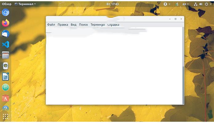 Как найти последнее вхождение строки в файловом Linux