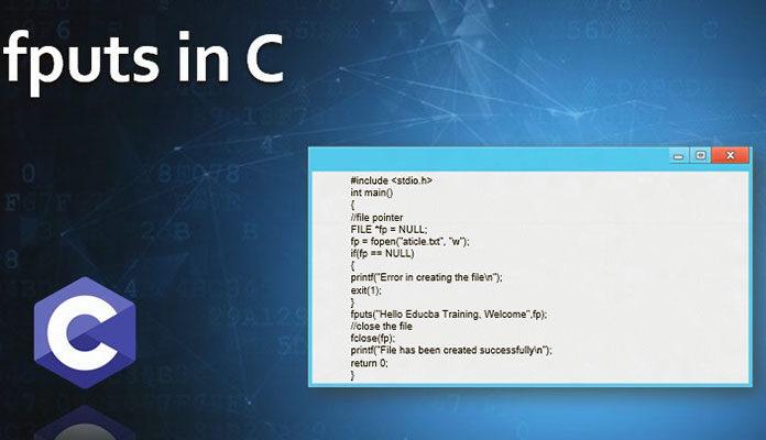 Как писать в файл с помощью fputs () на C