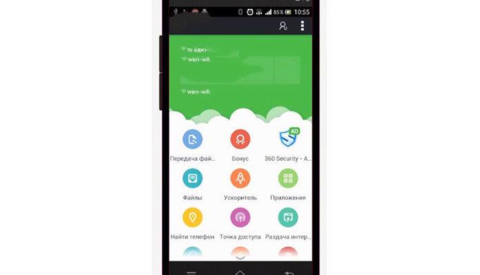 создать экран подключения на Android