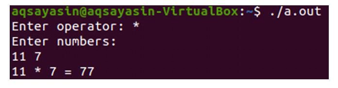 Пользователь добавил знак «» идва числа при втором выполнении ипроизвел умножение