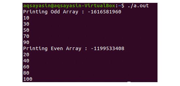 После компиляции кода выполните его, используя следующую команду