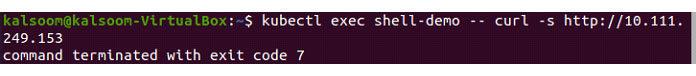 Вам также необходимо знать IP-адрес кластера вашей службы