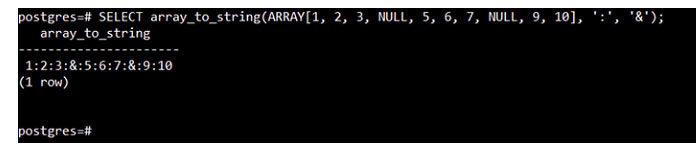 Результат этого запроса показывает, что значения NULL заменены символом