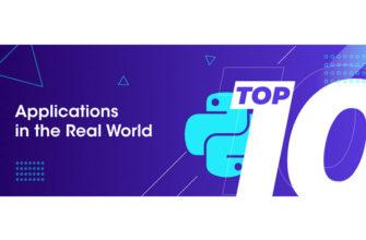 10 лучших приложений Python в реальном мире
