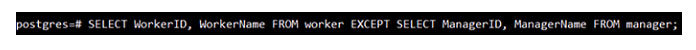 Теперь мынемного усложним использование оператора «EXCEPT»