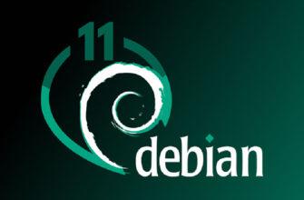 Учебное пособие по команде «shutdown» (выключение) в системе Debian 11