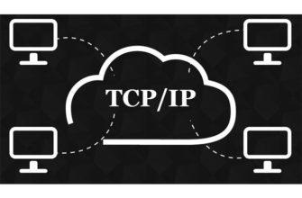 Уровни TCP и IP и их функции